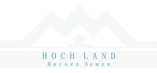Hoch Land hotel in Ukraine, Yablunytsya